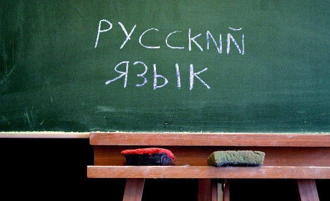 Зачем я изучаю русский язык