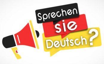 немецкия язык онлайн