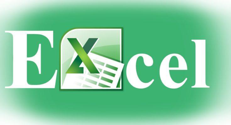 онлайн курсы по excel